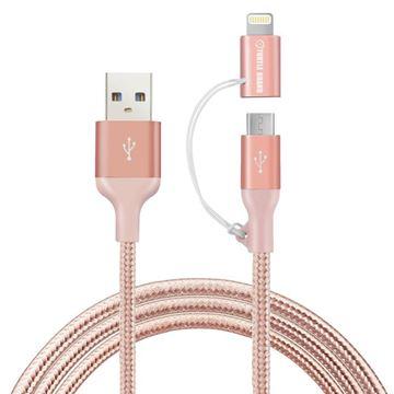 تصویر کابل ترتل برند USB- لایتنینگ- با کلاهک قابل تبدیل اندروید به IOS